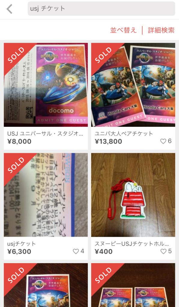 f:id:toku_0511:20160912220953p:plain