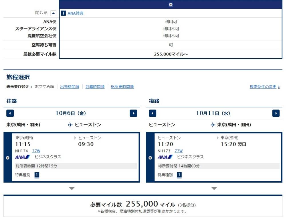 f:id:toku_0511:20170130230349j:plain