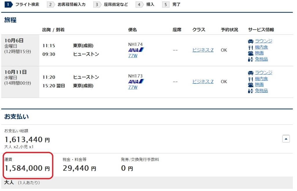 f:id:toku_0511:20170130232921j:plain