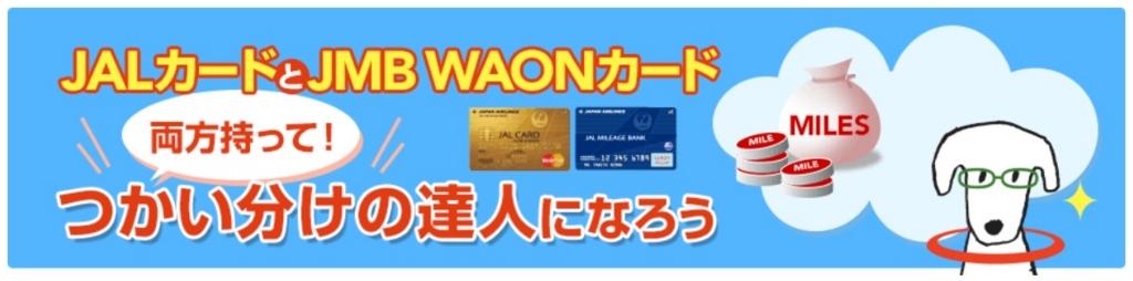 f:id:toku_0511:20170204234421j:plain