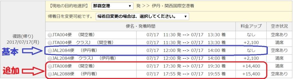 f:id:toku_0511:20170211235247j:plain