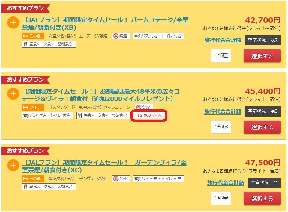 f:id:toku_0511:20170212004202j:plain