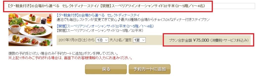 f:id:toku_0511:20170217004943j:plain