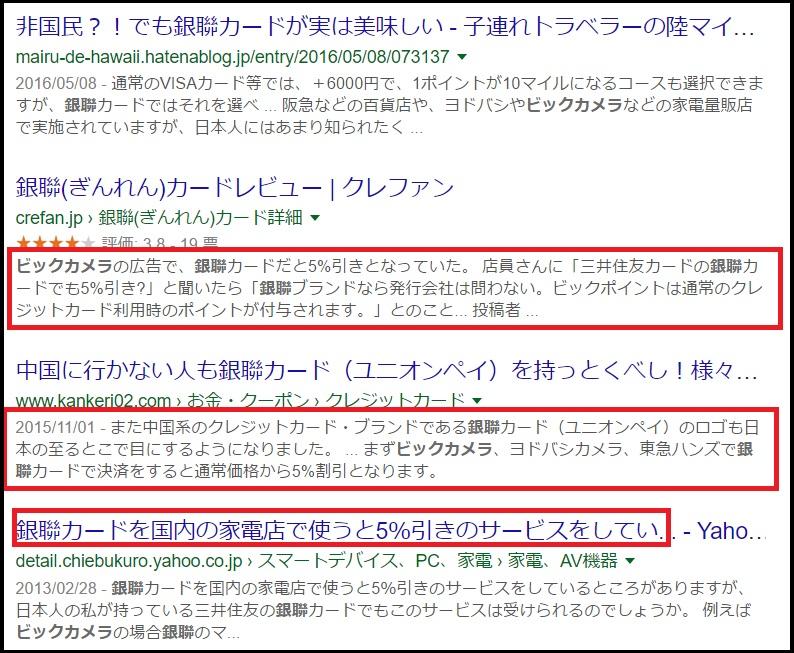 f:id:toku_0511:20170219012459j:plain