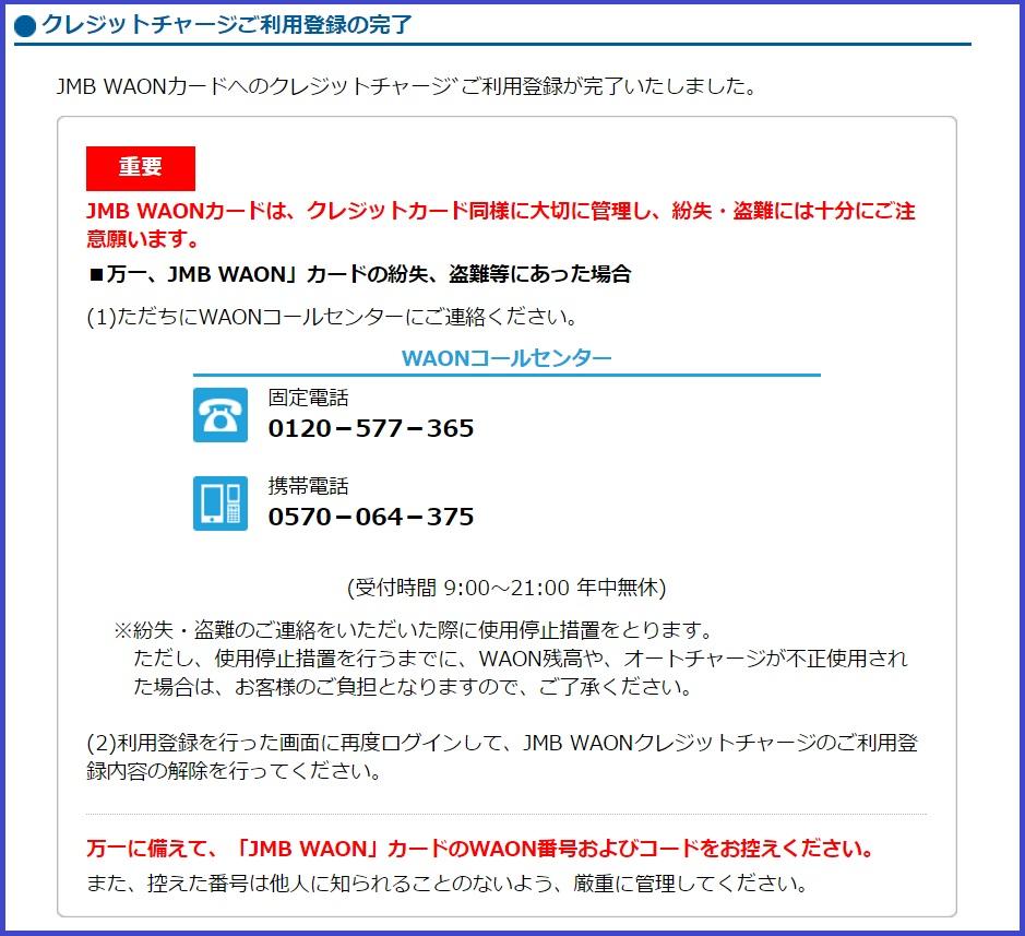 f:id:toku_0511:20170225230319j:plain