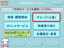 f:id:toku_0511:20170226225231p:plain