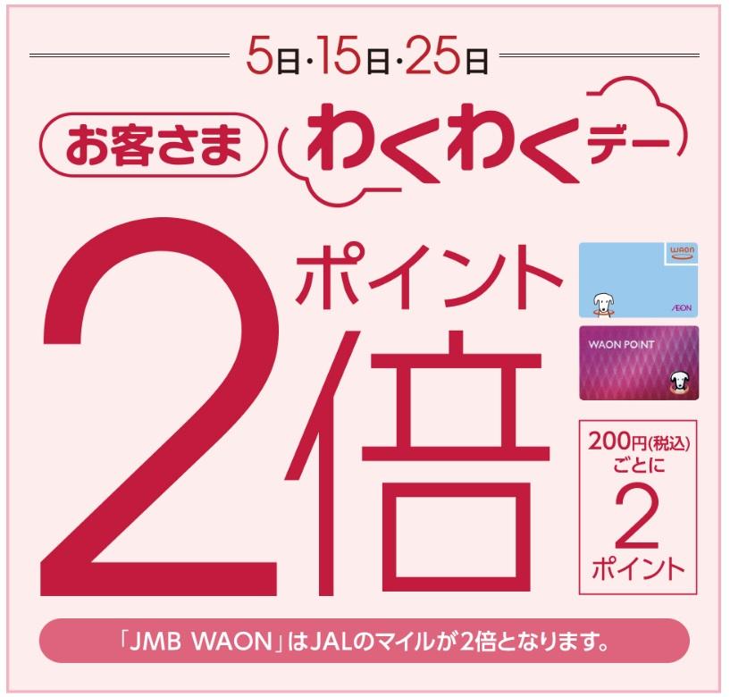 f:id:toku_0511:20170226234207j:plain