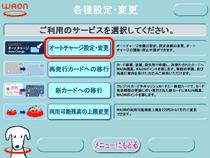f:id:toku_0511:20170301233403p:plain