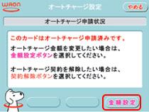 f:id:toku_0511:20170301233449p:plain