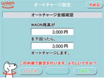 f:id:toku_0511:20170301233859p:plain