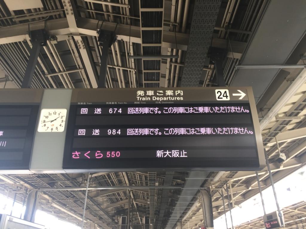 f:id:toku_0511:20170304183023j:plain