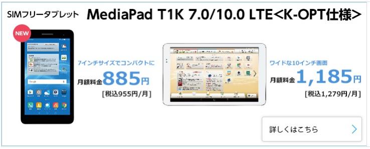 f:id:toku_0511:20170324125455j:plain