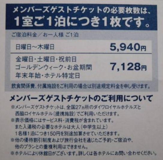 f:id:toku_0511:20170328233915j:plain