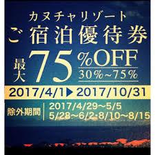 f:id:toku_0511:20170328235825p:plain