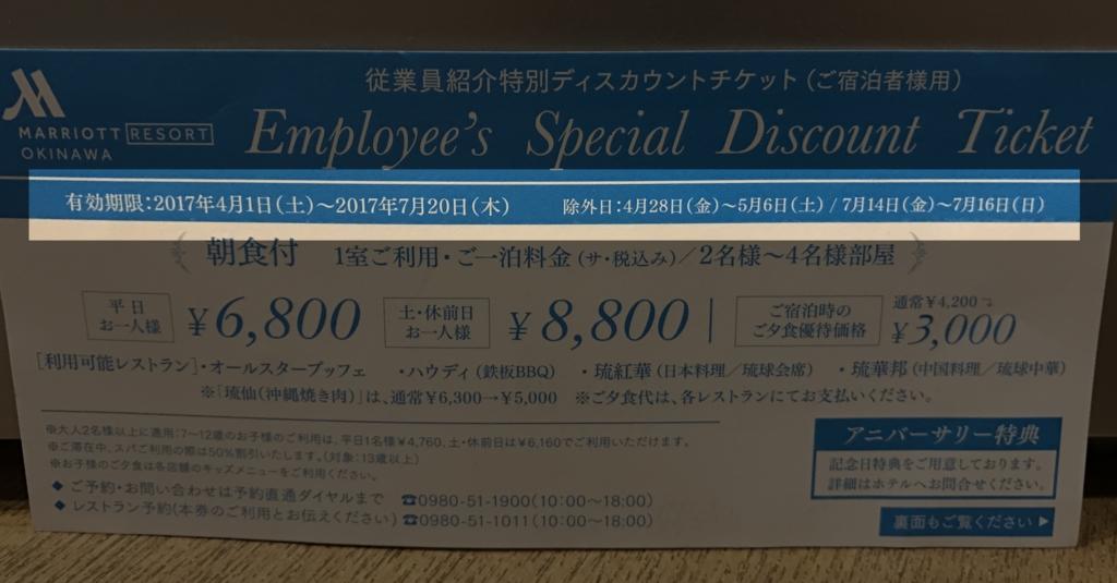f:id:toku_0511:20170330230358j:plain
