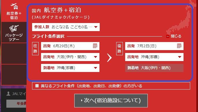 f:id:toku_0511:20170403224220j:plain