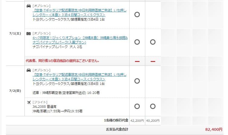 f:id:toku_0511:20170403231857j:plain