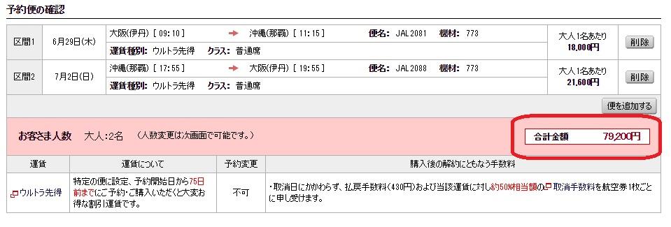 f:id:toku_0511:20170403232638j:plain