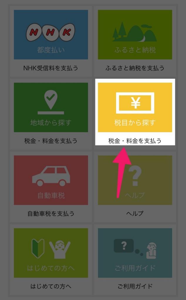 f:id:toku_0511:20170423235820j:plain