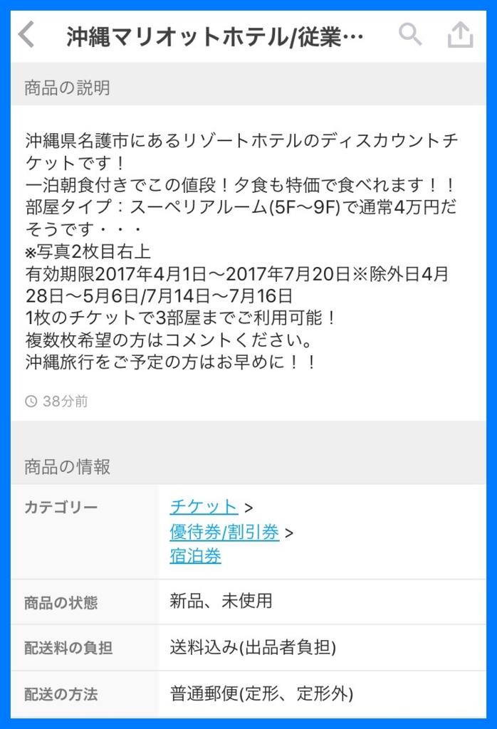 f:id:toku_0511:20170427144004j:plain