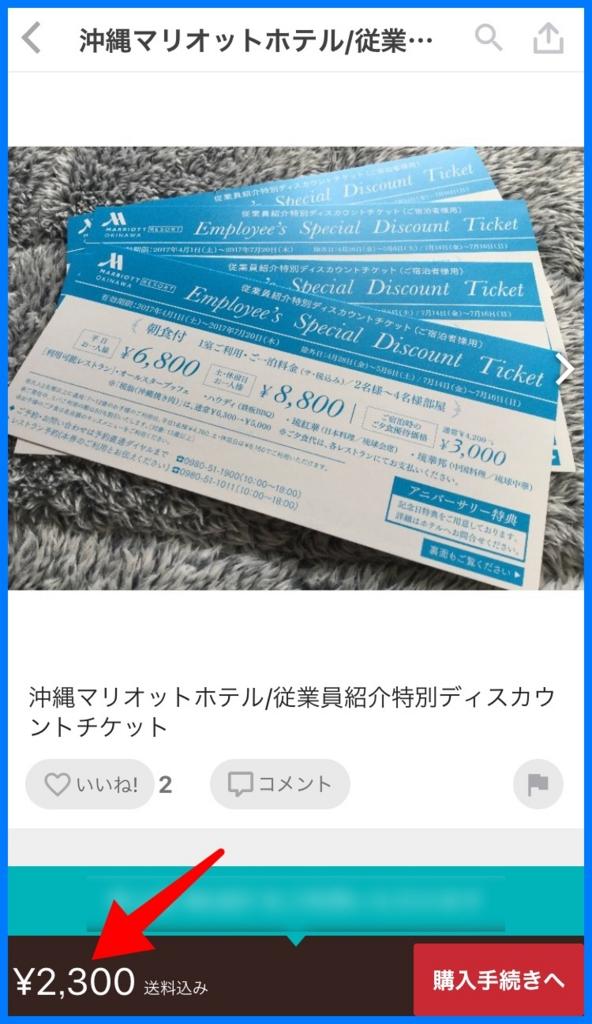 f:id:toku_0511:20170427144700j:plain