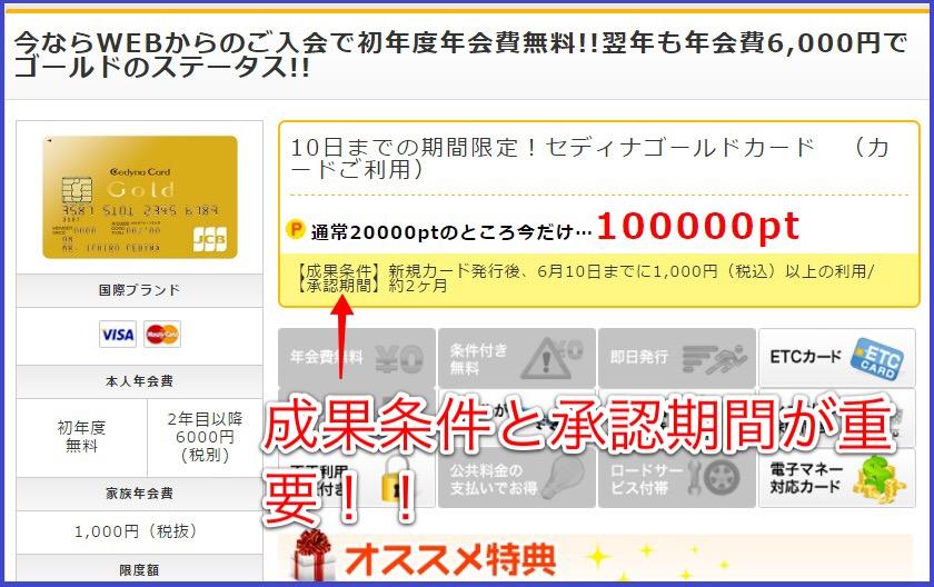 f:id:toku_0511:20170507174054j:plain