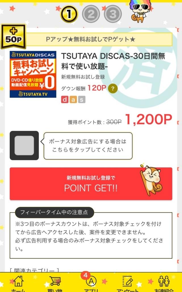 f:id:toku_0511:20170605223943j:plain