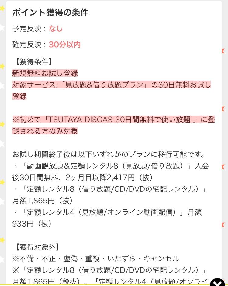 f:id:toku_0511:20170605224022j:plain