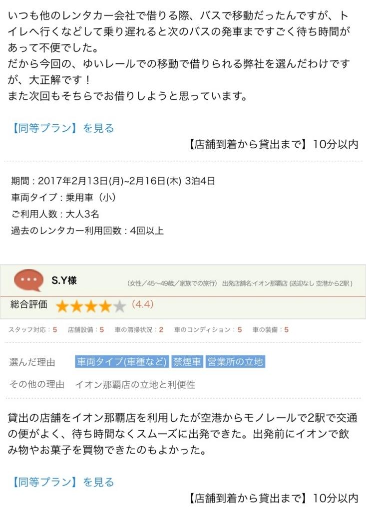f:id:toku_0511:20170609224435j:plain