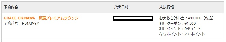 f:id:toku_0511:20170816211750j:plain