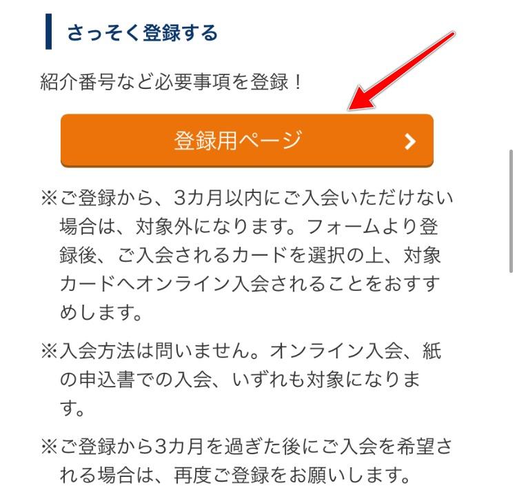 f:id:toku_0511:20170901225126j:plain