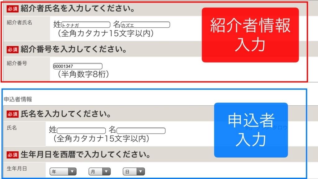 f:id:toku_0511:20170901225436j:plain