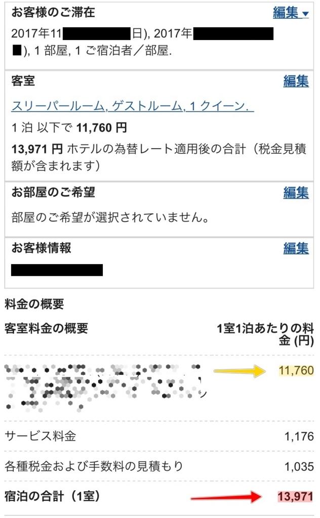 f:id:toku_0511:20171009173402j:plain
