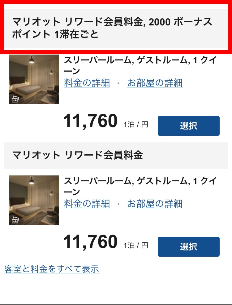 f:id:toku_0511:20171009175832j:plain