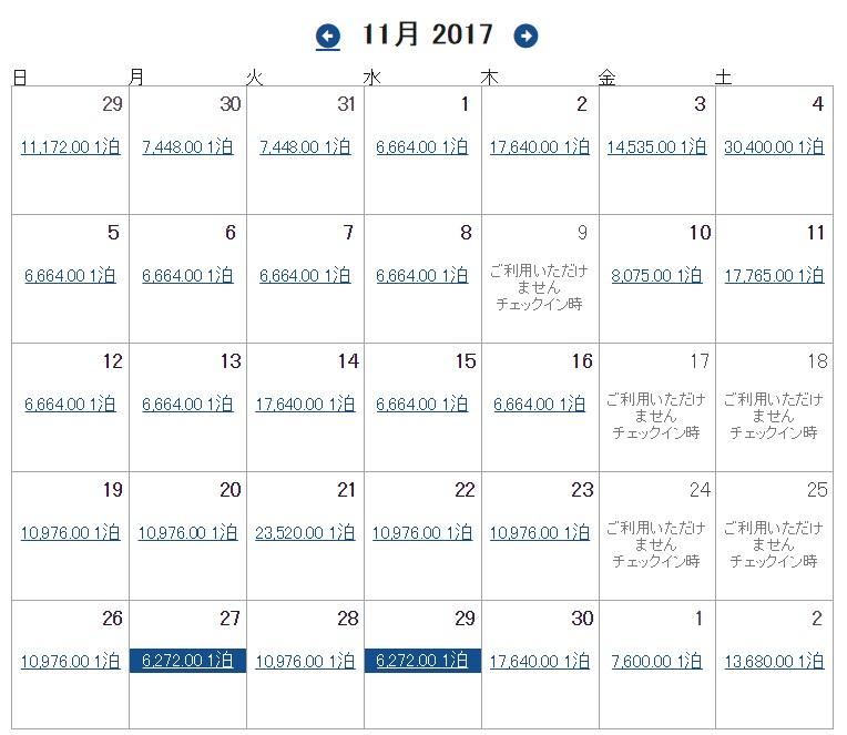 f:id:toku_0511:20171018235921j:plain