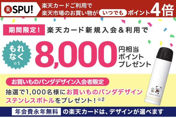 f:id:toku_0511:20171114233337j:plain