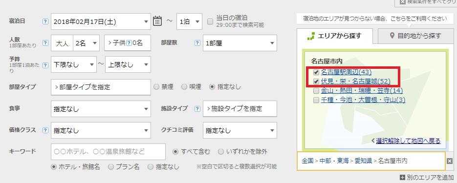 f:id:toku_0511:20171117231643j:plain