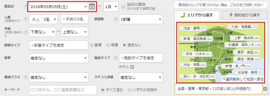 f:id:toku_0511:20171118012207j:plain