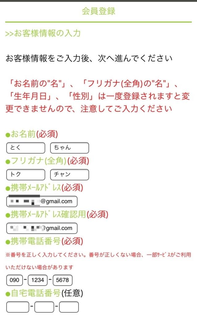 f:id:toku_0511:20171118162052j:plain
