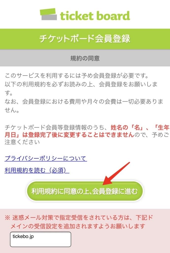 f:id:toku_0511:20171118163209j:plain