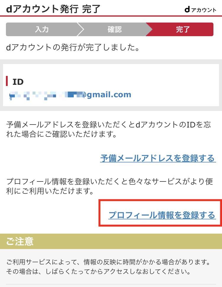 f:id:toku_0511:20171118222309j:plain