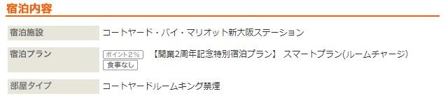 f:id:toku_0511:20171126185936j:plain