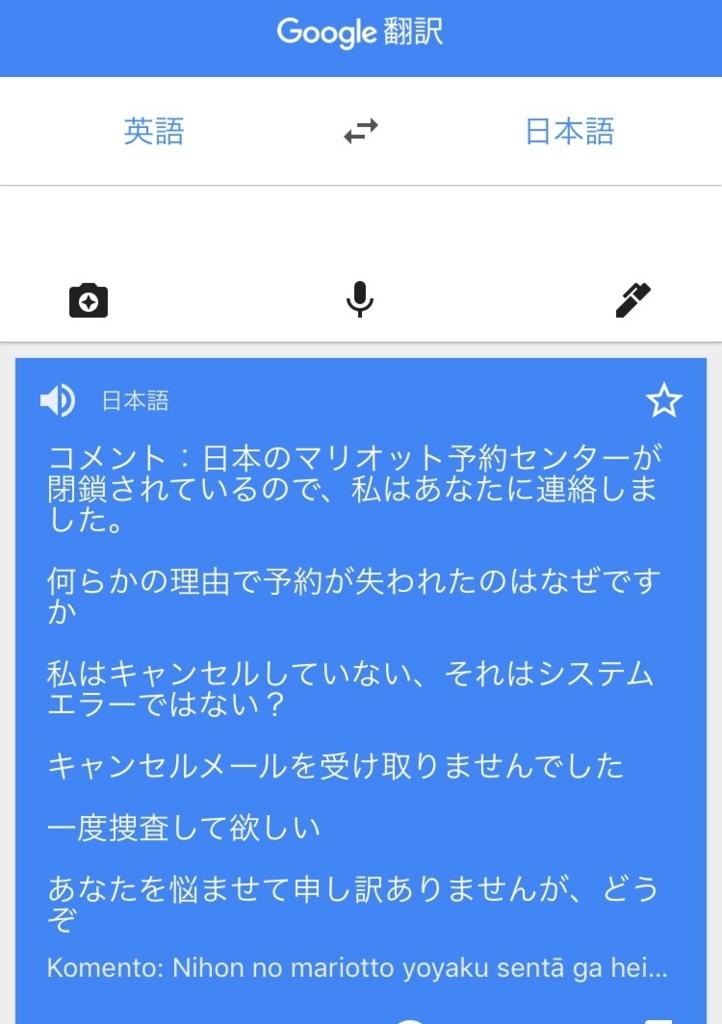 f:id:toku_0511:20171126203305j:plain