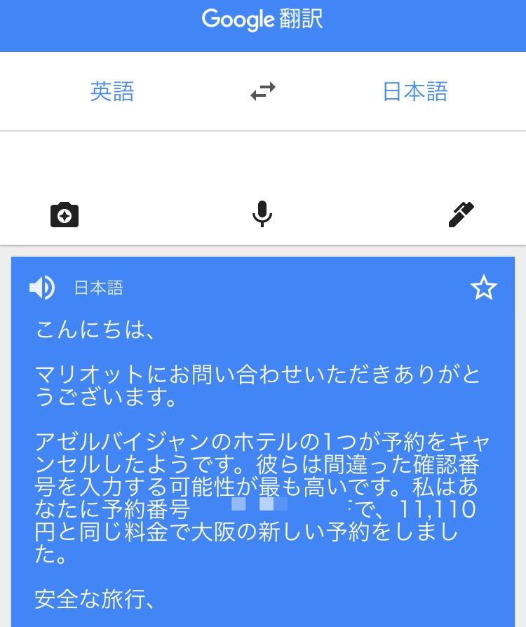 f:id:toku_0511:20171126205413j:plain