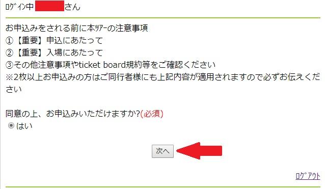 f:id:toku_0511:20171206224843j:plain
