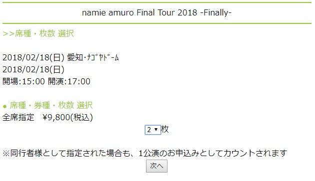 f:id:toku_0511:20171206225256j:plain
