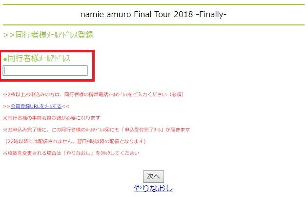 f:id:toku_0511:20171206225337j:plain