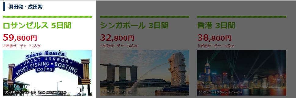 f:id:toku_0511:20180113152748j:plain
