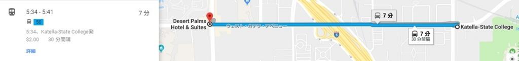 f:id:toku_0511:20180118222759j:plain