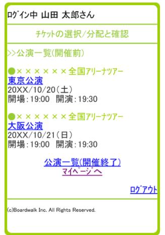 f:id:toku_0511:20180120220141p:plain